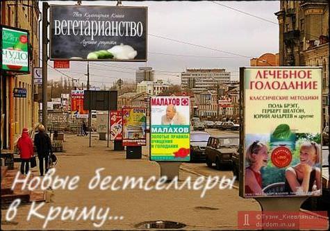 Кабмин изменил порядок въезда в Крым - Цензор.НЕТ 8142