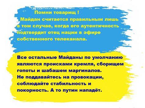"""На созванный """"РПС"""" митинг на Майдане пришло около сотни человек, - """"канал 24"""" - Цензор.НЕТ 9964"""