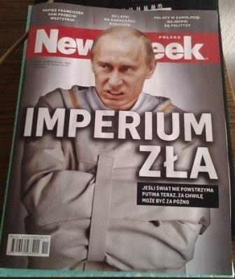 Президент Австрии не поедет в Москву на парад Победы 9 мая - Цензор.НЕТ 151