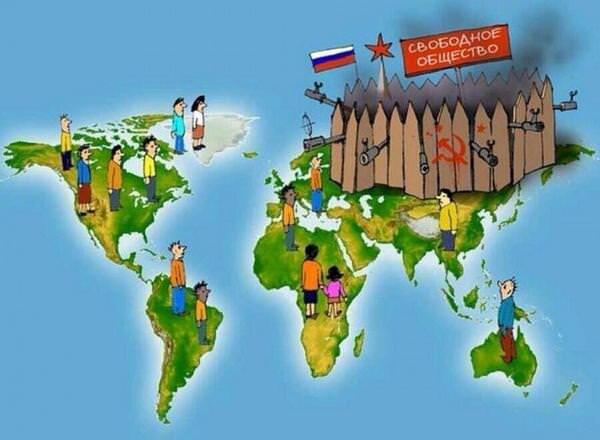 В Госдуме РФ поставили под сомнение суверенитет Норвегии над Шпицбергеном - Цензор.НЕТ 7721