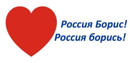 Акции памяти Немцова пройдут в ряде городов мира. Московская полиция будет проверять даже транспаранты - Цензор.НЕТ 9513