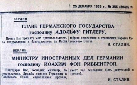 """Запасы газа в украинских хранилищах превысили 8 млрд кубометров, - """"Укртрансгаз"""" - Цензор.НЕТ 5878"""