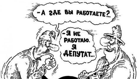 """Парубий отказался назвать депутатов-прогульщиков: """"Это мои близкие друзья"""" - Цензор.НЕТ 636"""