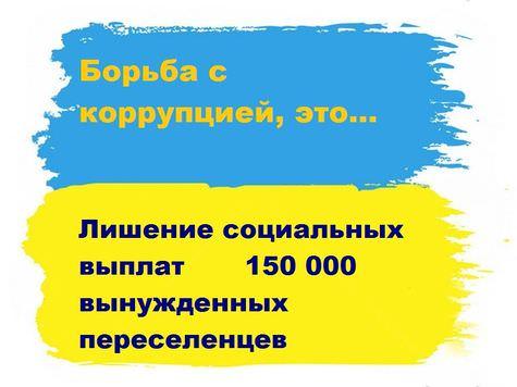 Харьковские чиновники организовали масштабную схему легализации псевдопереселенцев. При обысках обнаружены деньги, документы и портреты Путина - Цензор.НЕТ 5731