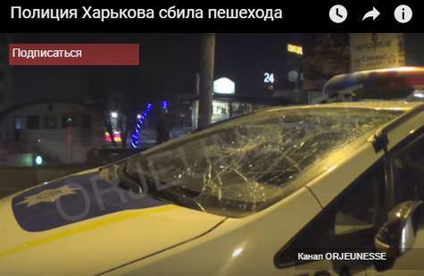 Автомобиль патрульной полиции сбил девушку на пешеходном переходе в Виннице - Цензор.НЕТ 2604
