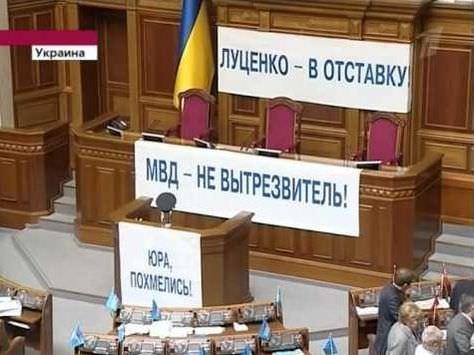 Порошенко подписал Указ о назначении Луценко на должность Генпрокурора - Цензор.НЕТ 3842