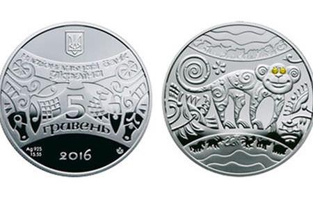 """Нацбанк ввел в обращение памятные монеты """"Щедрик"""" номиналом 5 и 20 гривень - Цензор.НЕТ 5553"""