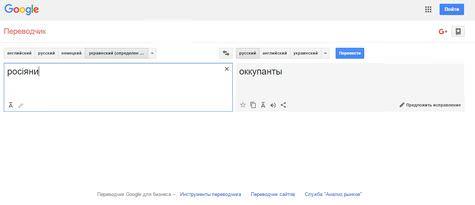 """Google объяснил российским пропагандистам, почему Россия - это """"Мордор"""", а Лавров - """"грустная лошадка"""" - Цензор.НЕТ 6300"""