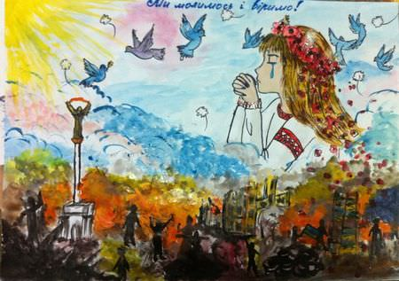 ukrainanevesta