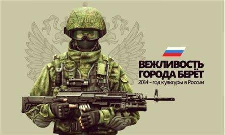 В РФ опять захотели гарантий невступления Украины в НАТО - Цензор.НЕТ 631